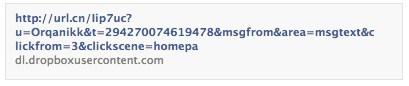 veszelyes ismeros jelolgeto facebook virus20130722